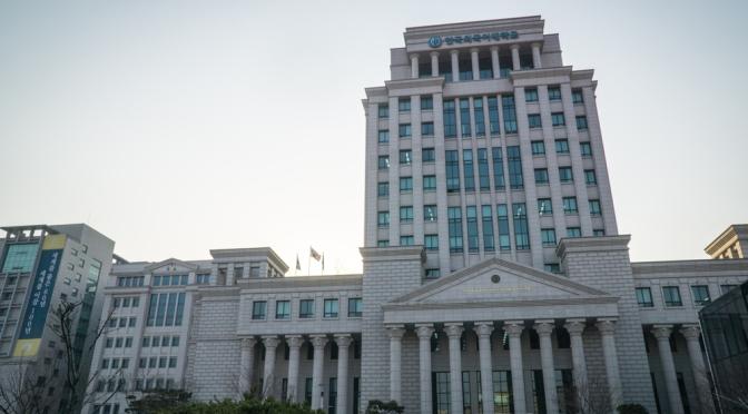 Die Hankuk University of Foreign Studies