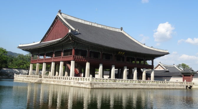 Warum Asien, warum Seoul?