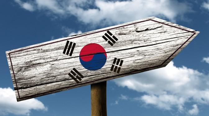 Gamsahabnida Korea!